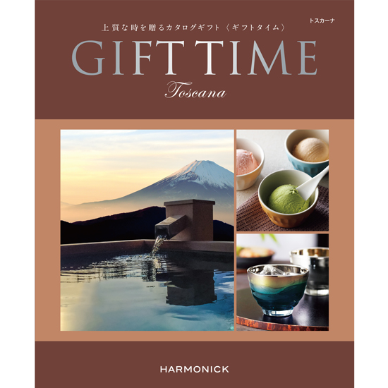 GIFT TIME トスカーナ0